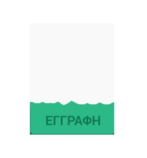 Bonus 100% offer banner