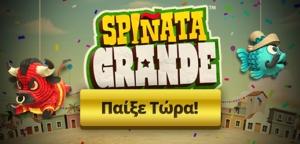 Παίξε Spinata Grande για ένα ταξίδι στο Μεξικό!